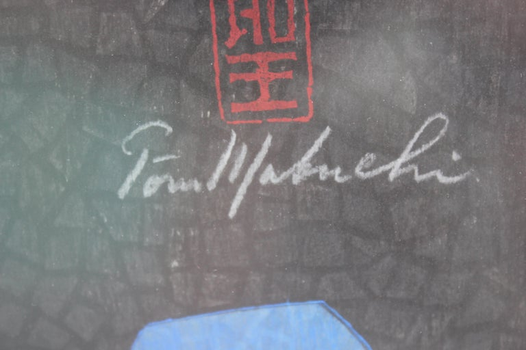 Mabuchi Tōru (1920 – 1994) Earthenware and Haniwa (D) 1959. Signature and seal upper right. Mat board covers the margin which may have date, title and edition. Visible area: H 21.5 in. x W 15.75 in.  Artist Biography: Mabuchi Toru was born in 1920