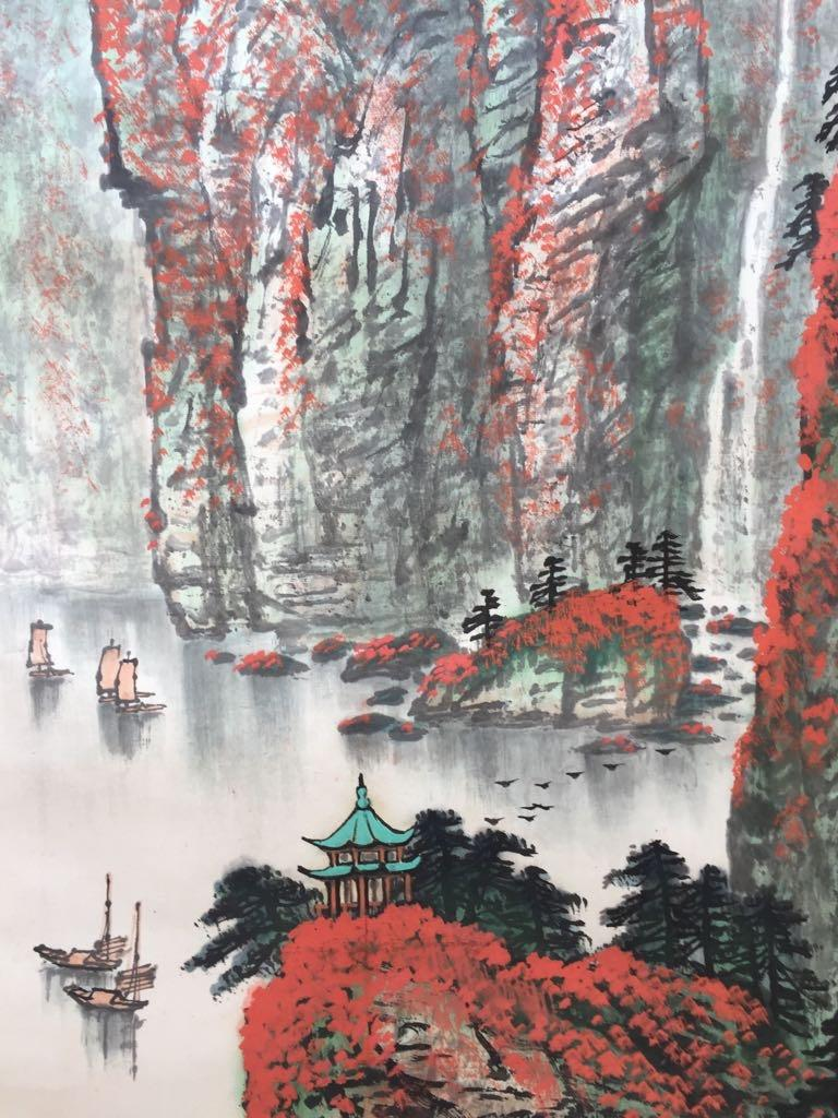 b17e336e4 Los Angeles based gallery presents a new series of Chinese contemporary ink  paintings ranging from the