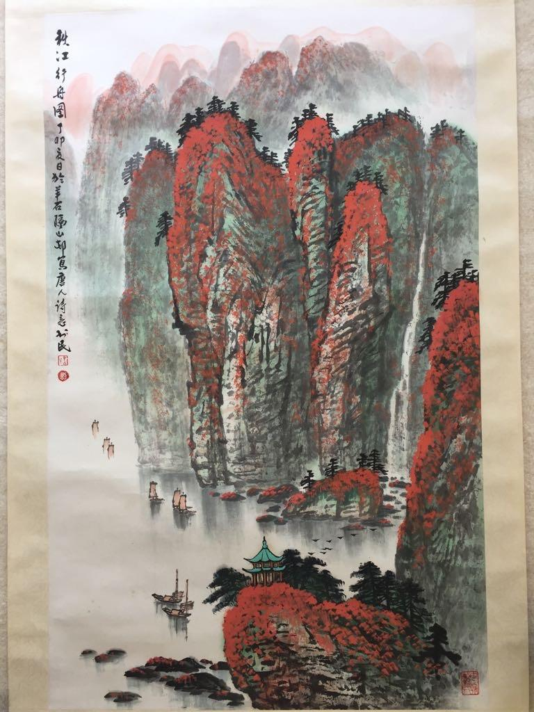MAE Curates - Chinese Ink Painting For Sale at 1stdibs
