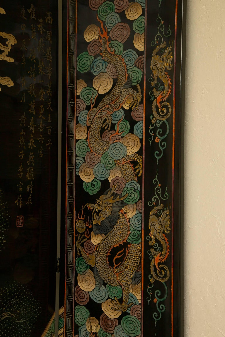 Magnificent Chinese 12-Panel Coromandel Screen For Sale 4