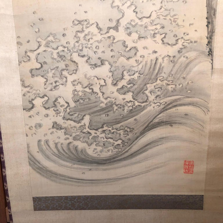 Magnificent Koi Fish Japanese Antique Hand-Painted Silk Scroll, Meiji Period For Sale 6