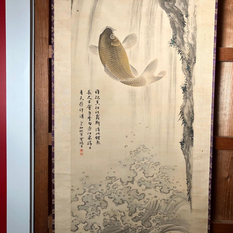 Magnificent Koi Fish Japanese Antique Hand-Painted Silk Scroll, Meiji Period For Sale 10