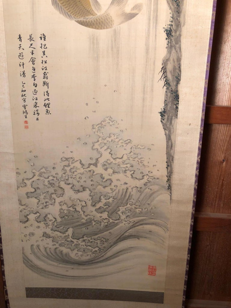 Magnificent Koi Fish Japanese Antique Hand-Painted Silk Scroll, Meiji Period For Sale 1