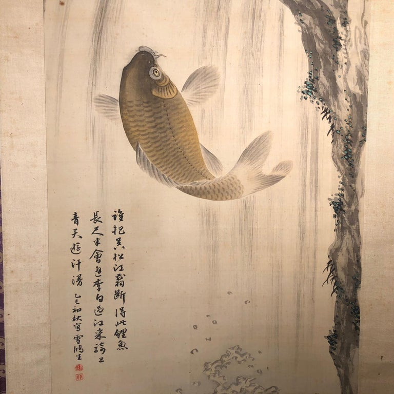Magnificent Koi Fish Japanese Antique Hand-Painted Silk Scroll, Meiji Period For Sale 2