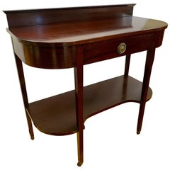 Mahogany Curved Tiered One-Drawer Console Buffet