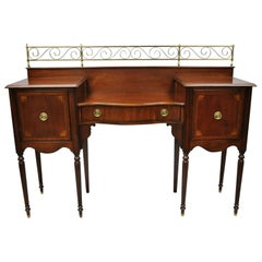 Mahogany Hepplewhite Sideboard Serpentine Buffet Palmer Home Lexington Furniture
