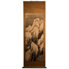 Majestic Mountain Panorama Japanese Hand Painted Scroll, Taisho, 1921