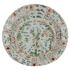 Majestic Zhangzhou Swatow Charger Ko Akae Verte China Ming Dynasty