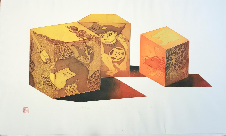 Kumadori by Makoto Ouchi, Japanese etching 18 of 60 Kabuki contemporary orange