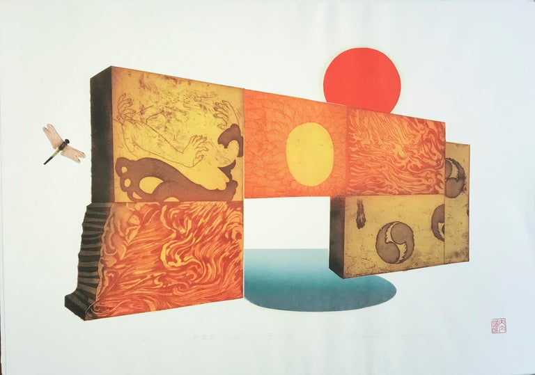 Red Sun by Makoto Ouchi, Japanese etching 1/60, red, yellow Kabuki contemporary  some rippling on paper. Imagery is in tact and vibrant.  Ouchi Makoto (大内マコト) was born in Kawasaki, Kanagawa Prefecture, and entered the Independent Artist's