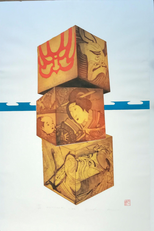 Satsuki by Ouchi Makato Japanese etching Kabuki geometric orange white black
