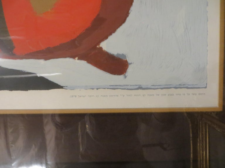 Les Musiciens  - Brown Figurative Print by Mane Katz