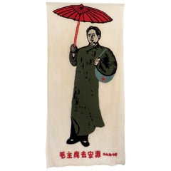 Mao Zedong Embroidered Textile Banner