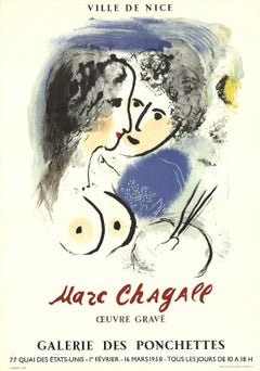 1958 After Marc Chagall 'Engraved Work' Modernism Blue,White France Lithograph
