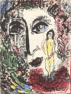 1963 Marc Chagall 'Apparition at the Circus' Modernism Multicolor France