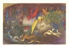 1977 Marc Chagall 'Enlevement de Chloe (Abduction of Chloe)' Modernism Multicolo