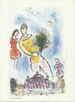 1981 Marc Chagall 'Dans le Ciel de l'Opera' Modernism Multicolor,Pastel,Purple,O