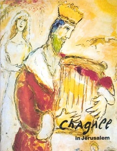 1983 After Marc Chagall 'Marc Chagall in Jerusalem XXieme siecle' Modernism
