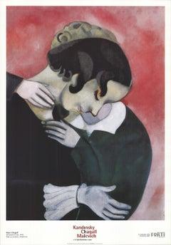 1999 Marc Chagall 'Gli Amanti Rosa' Modernism Offset Lithograph