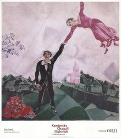 1999 Marc Chagall 'Promenade, 1917' Modernism Offset Lithograph