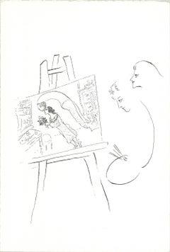 1999 Marc Chagall 'The Birthday' Modernism Israel Serigraph