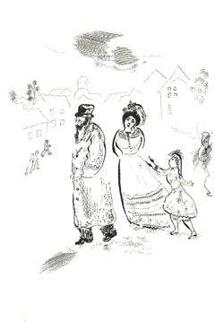 2005 Marc Chagall 'Visiting' Modernism Black & White Israel Serigraph