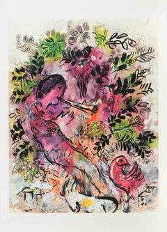 2013 Marc Chagall 'Le Garcon dans les Fleurs' Modernism Multicolor,Pink Germany