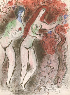 """Adam et Ève et le Fruit Défendu (Adam and Eve and the Forbidden Fruit)"" Litho"