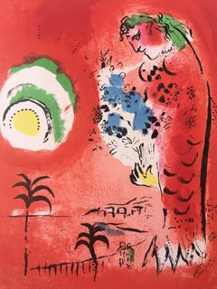 Angel Bay, Color Lithograph Print