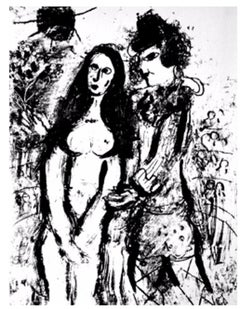 Clown In Love from Chagall Lithographs I
