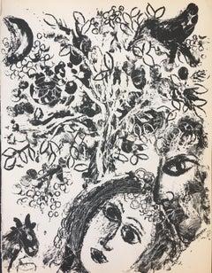 Couple, Lithograph Print