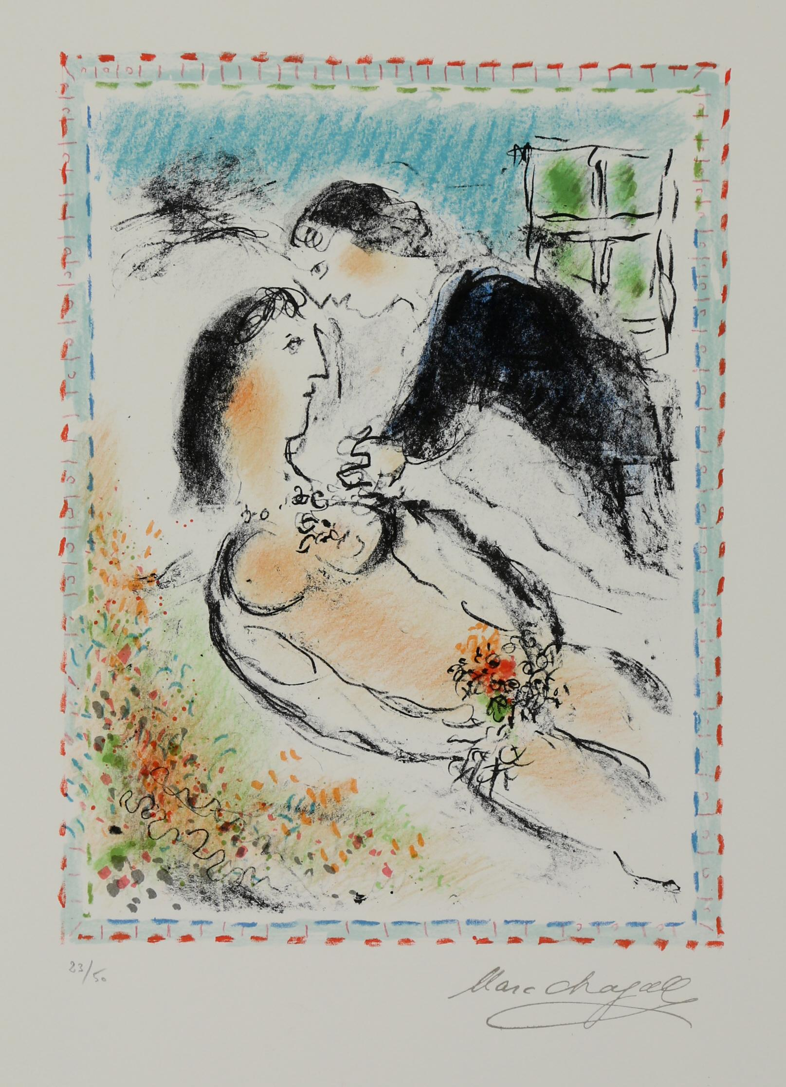 Le Repos, Limited edition lithograph