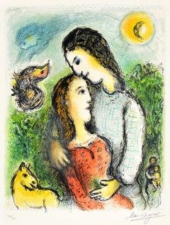 Les Adolescents (The Adolescents), 1975