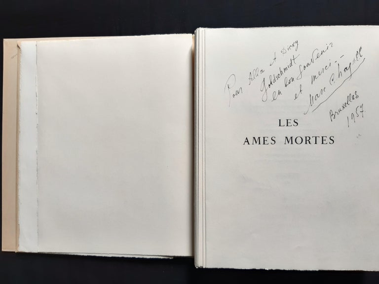 Les Ames Mortes by N. Gogol - Complete Suite by Marc Chagall - 1948  For Sale 1