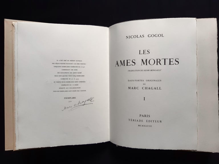Les Ames Mortes by N. Gogol - Complete Suite by Marc Chagall - 1948  For Sale 5