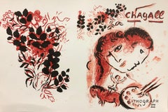 """""""Lithograph III"""" by Marc Chagall, Printed in France"""