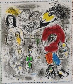 Little Peasants II - French, Russian Art, Surrealism