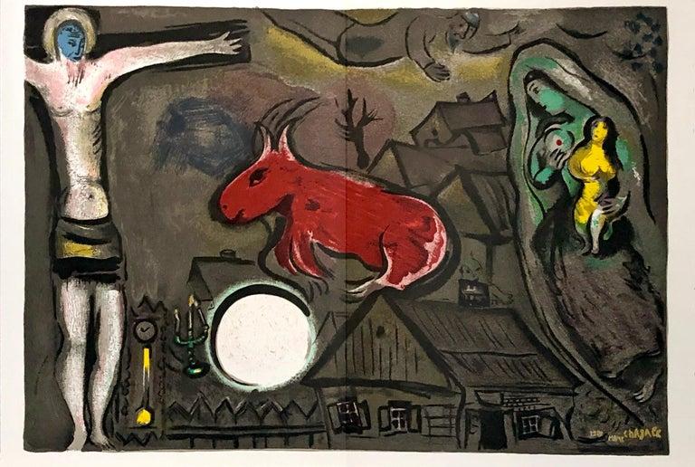 Marc Chagall lithograph Derrière le miroir - Print by Marc Chagall