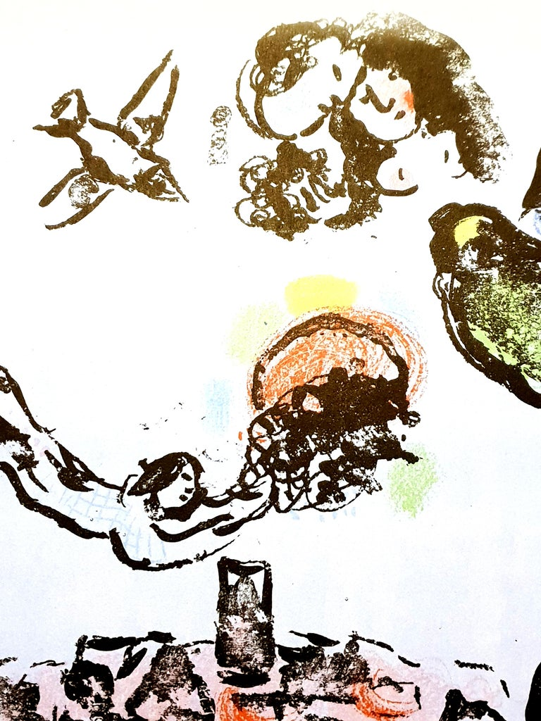 Marc Chagall Original Lithograph 1963 Dimensions: 32 x 24 cm As published in Chagall Lithographe 1957-1962. VOLUME II. Reference: Mourlot/Gauss 400 Unsigned, as issued, from the edition of several thousand Condition : Excellent  Marc Chagall  (born