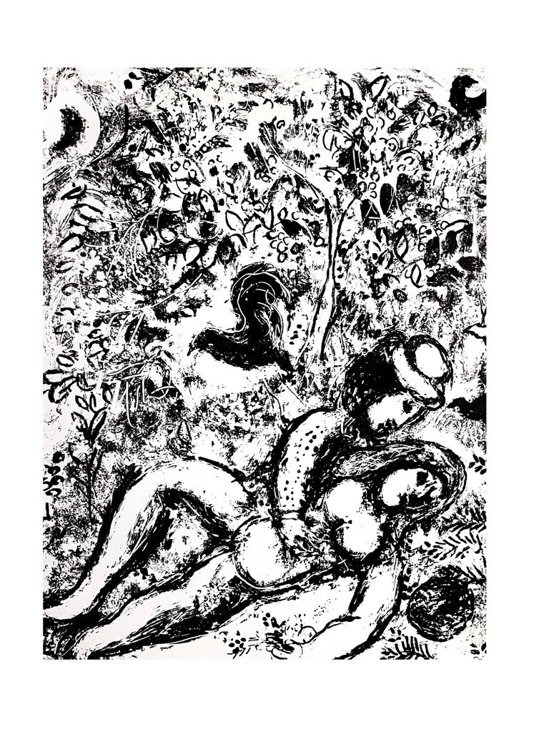 Marc Chagall - Lovers Under a Tree - Original Lithograph For Sale 2