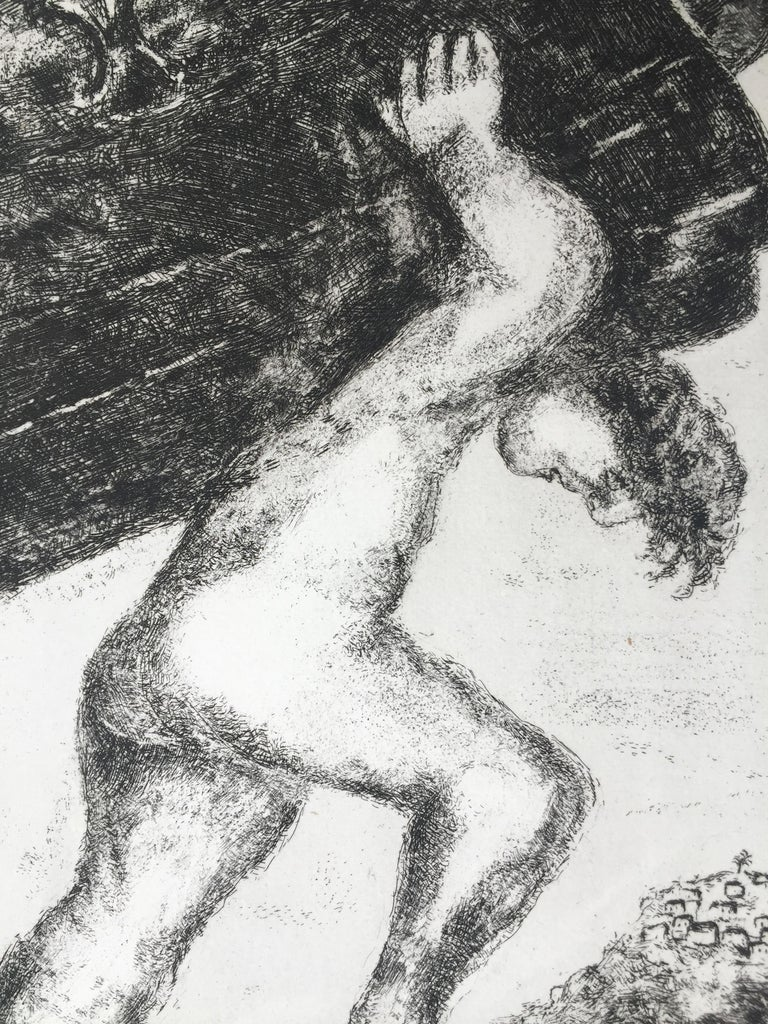 Samson Carrying The Gates of Gaza - Print by Marc Chagall