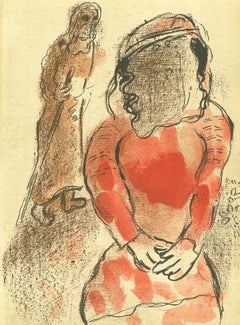 """Tamar Belle-Fille de Juda (Tamar, Daughter-in-Law of Judah)"" by Chagall"
