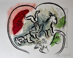 The Heart of the Circus  Le Coeur de Cirque - Modern Master, Israeli Art, Print
