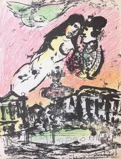 The Sky From The Place De La Concorde, Color Lithograph Print
