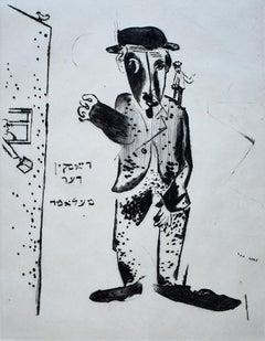 The Talmud Teacher, from: My Life  Der Talmudlehrer, aus: Mein Leben