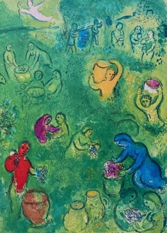 The Wine Harvest, Daphnis & Chloe 1977 Limited Edition, Marc Chagall