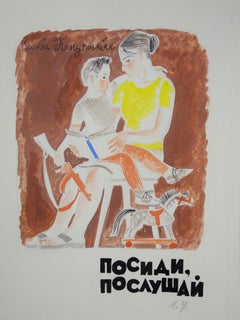 sit and listen     cm . 21,5 x 28   watercolor 1970