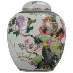 Marked Chinese Porcelain Jar  1930s-1960s Proc Vase Fenghuang Calligraphy