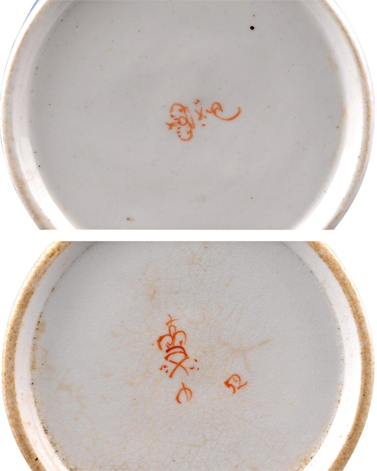 Martha Washington's Porcelain Cups and Saucer In Excellent Condition For Sale In New Orleans, LA