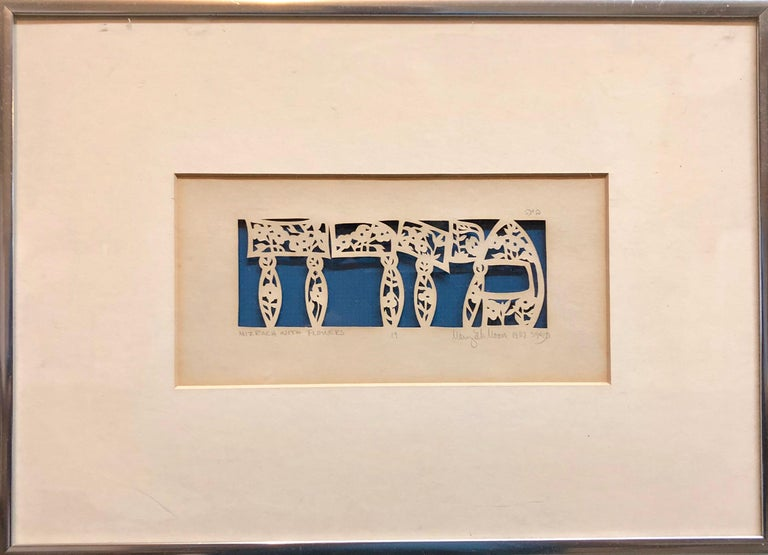 Jewish paper cutting is a traditional form of Jewish folk art made by cutting figures and sentences in paper or parchment. It is connected with various customs and ceremonies, and associated with holidays and family life. Paper cuts often decorated